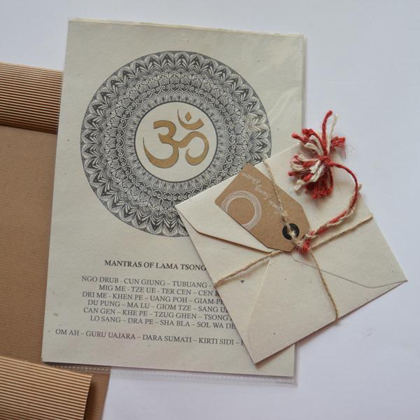Mantra cd-lama-tsong-khapa-the-emeralds-tree-healing-music